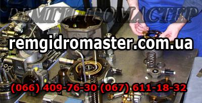 процес ремонту гідронасосів та гідромоторів