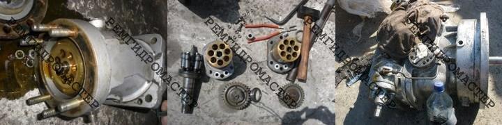 ремонт гидронасосов