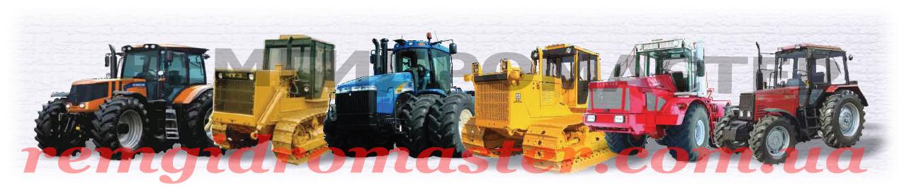 запчасти к тракторам МТЗ, ЮМЗ, Т-150, К-700, Т-40