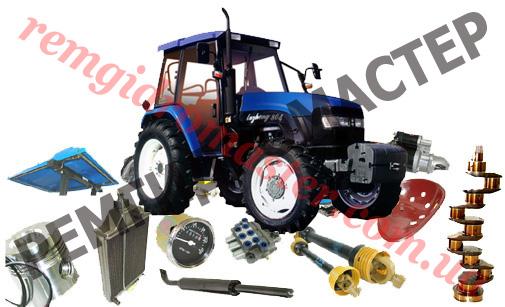 купить запасные части для тракторов